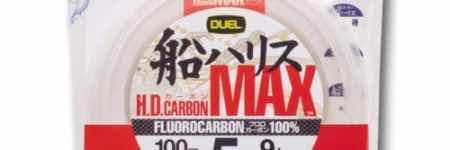 DUEL H.D. CARBON MAX 100m