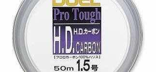 DUEL H.D. CARBON 50m