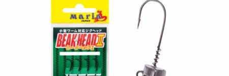 MARIA BEAK HEAD II